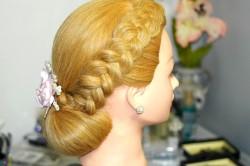 Боковая обратная коса