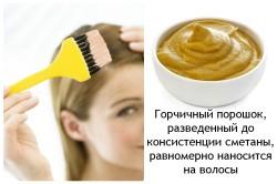 Приготовление горчичного порошка для нанесения на волосы