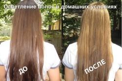 Пример осветления волос в домашних условия