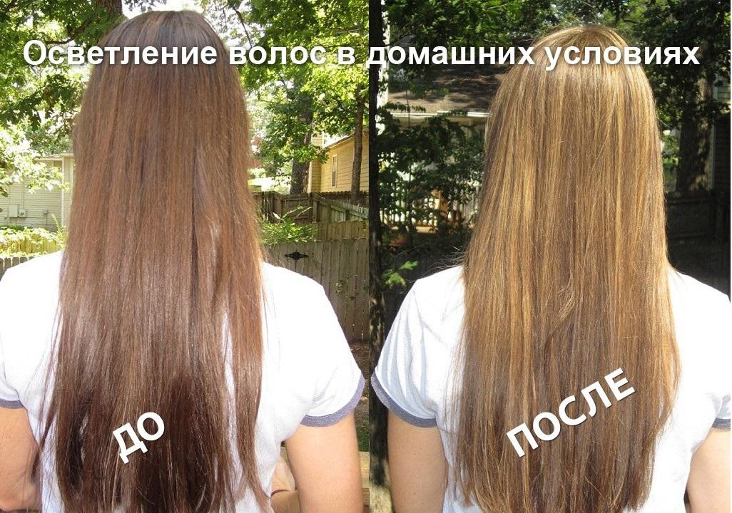 Как затемнить волос в домашних условиях
