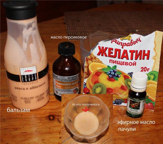 Как сделать ламинирование дома с желатина
