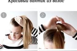 Этапы создания высокого банта из волос